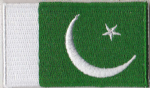 Pakistan Embroidered Flag Patch, style 04.